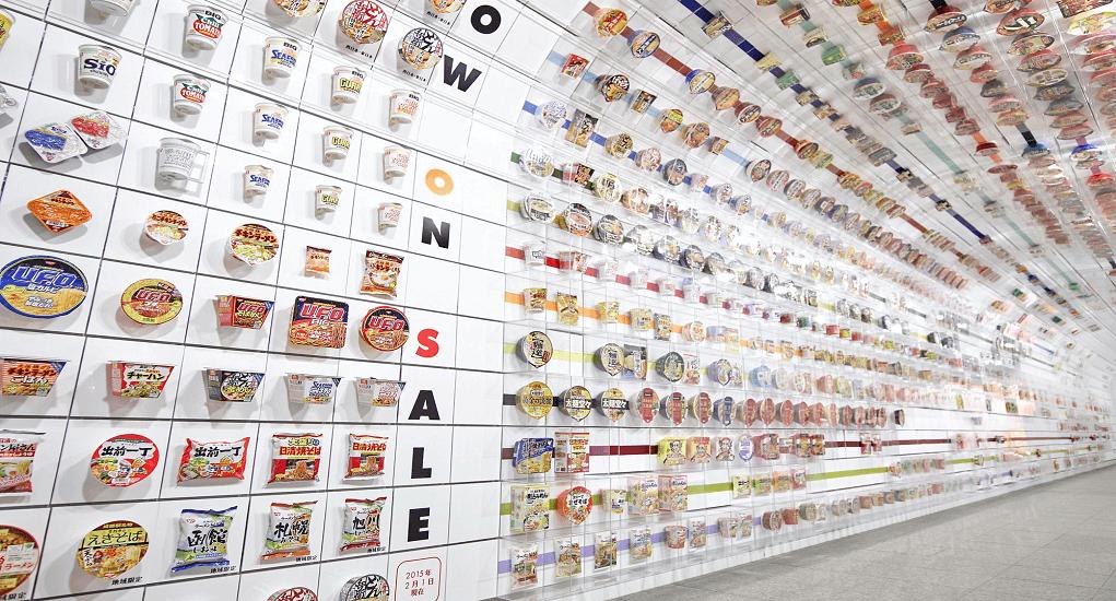 Museo del ramen