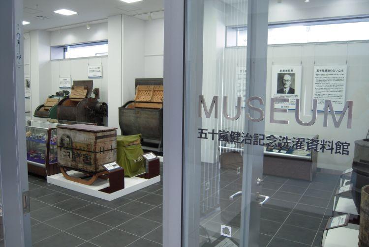 Museo del lavaggio a secco