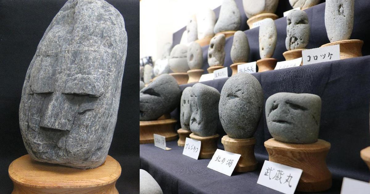 Museo dei sassi