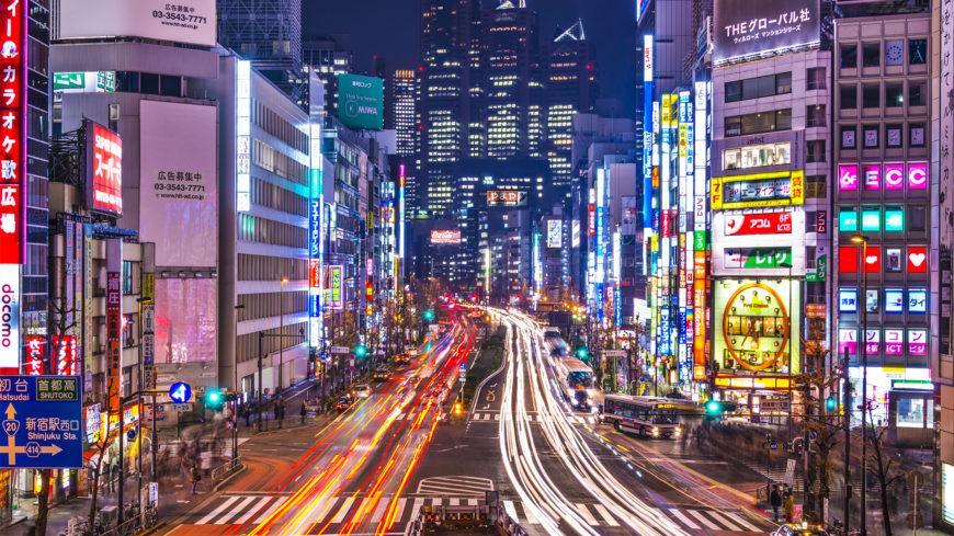 Muoversi in Giappone