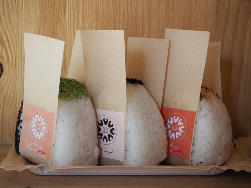 Rice Ball House